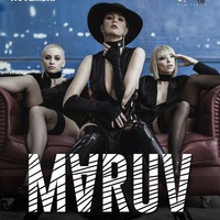Maruv & Boosin - I Want You постер
